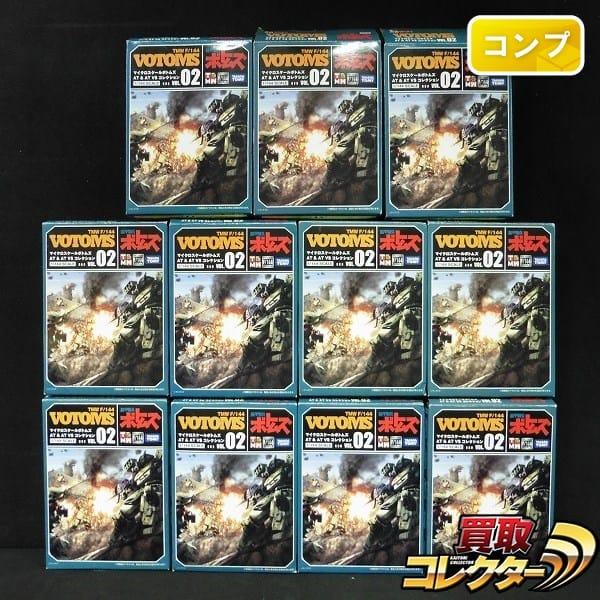 TMW 1/144 マイクロスケールボトムズ Vol.02 全10種+SP コンプ