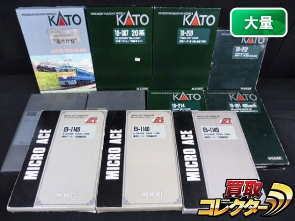 Nゲージ用ケース KATO 10-214 マイクロエース B-1140 他