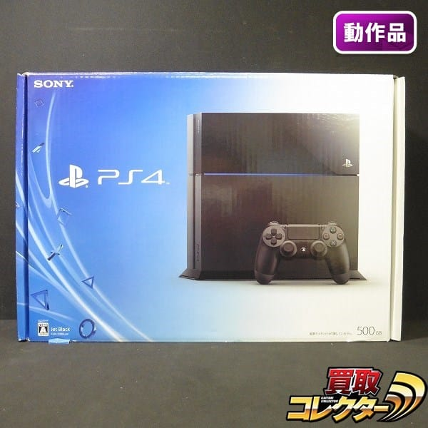 PS4 本体 CUH-1100AB01 500G Black ブラック / プレステ4