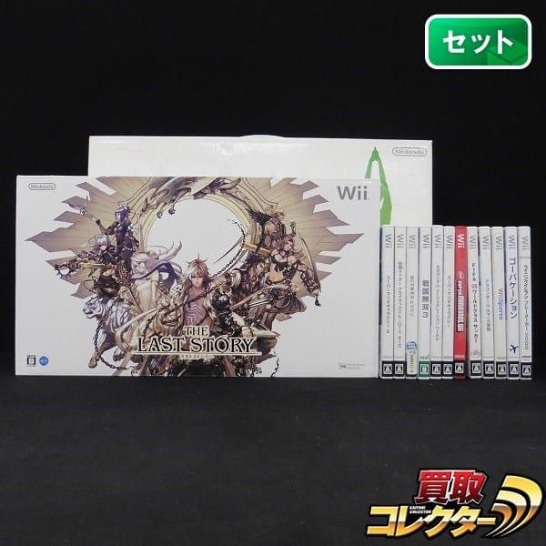 Wii ラストストーリー スペシャルパック + ソフト12本 + Wiifit