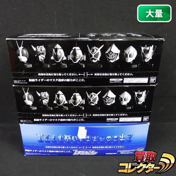 仮面ライダー マスコレ Vol.11 and so forth シークレットあり