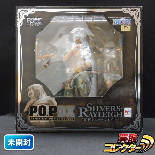 P.O.P DX 冥王 シルバーズ・レイリー ワンピース / POP