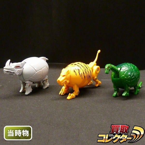 バンダイ タマゴラス サイ トラ 恐竜 当時物 / 卵型 変形玩具