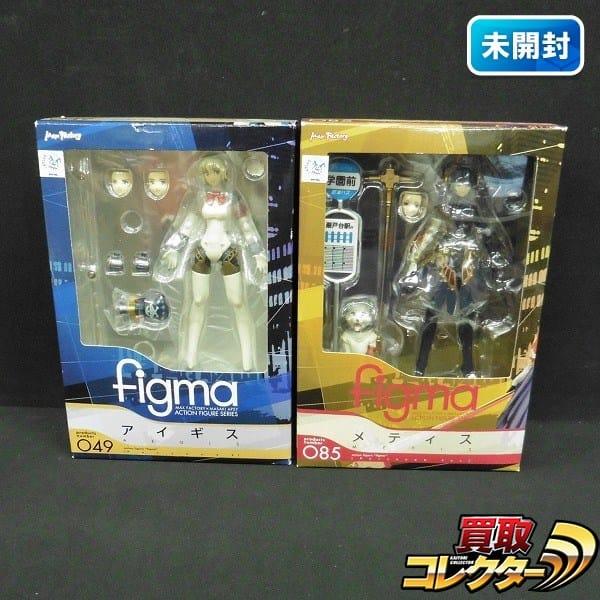 figma ペルソナ3 049 アイギス 085 メティス / FES