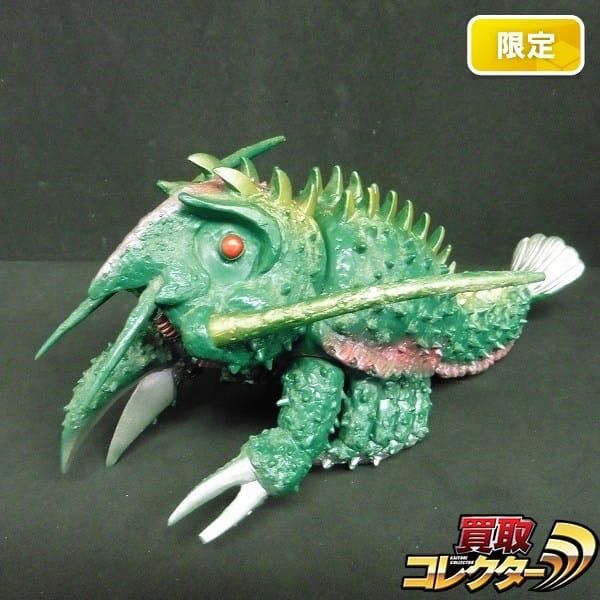 特別限定版 マーミット 世紀の大怪獣 ソフビ エビラ 緑 / ゴジラ
