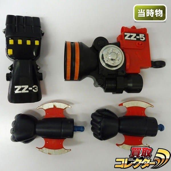 ジャンボマシンダー ZZ無敵城計画 ZZ-3 ZZ-5 XX-13 当時物