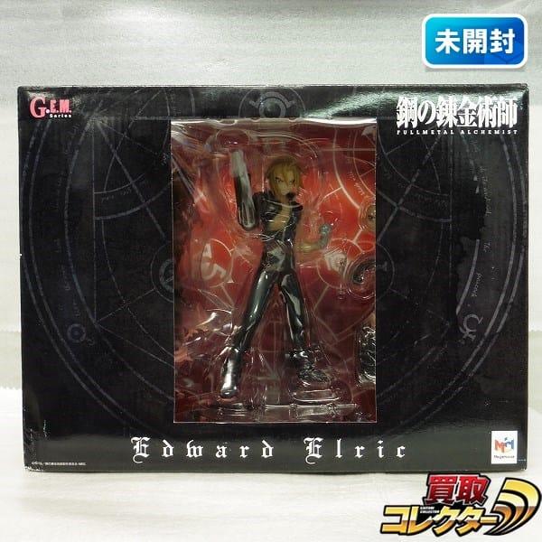 メガハウス 1/8 G.E.M. エドワード・エルリック / 鋼の錬金術師