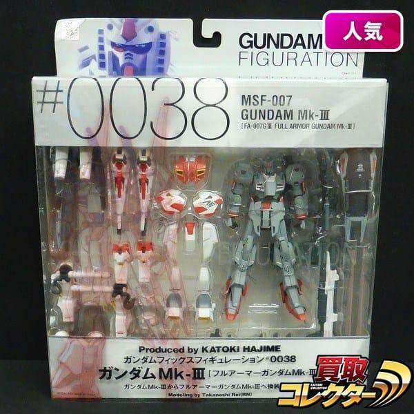 バンダイ GFF #0038 MSF-007 フルアーマーガンダム Mk-Ⅲ