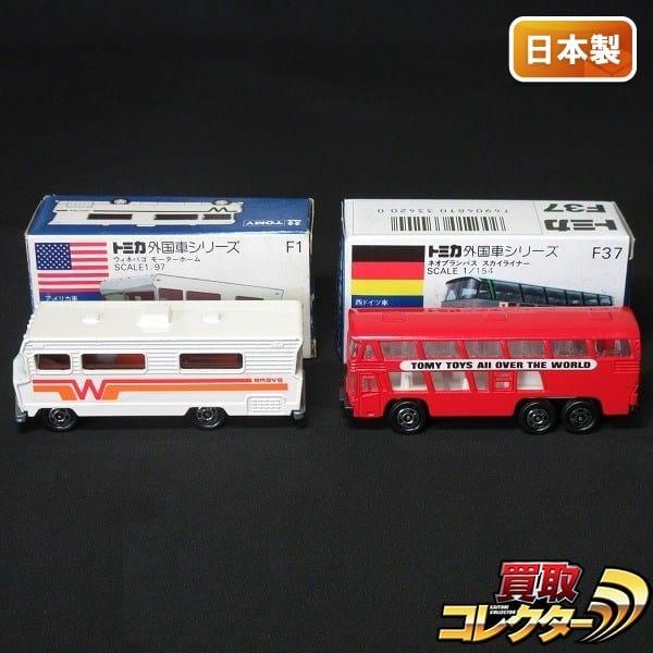 トミカ 青箱 F1 モーターホーム F37 ネオプランバス 日本製