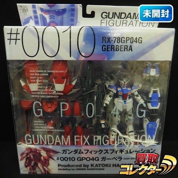GFF #0010 GP04G ガーベラ AGX-04 A1 ガーベラ・テトラ改