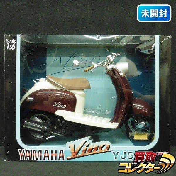 ニューレイ 1/6 ヤマハ ビーノ YJ50R /new ray YAMAHA