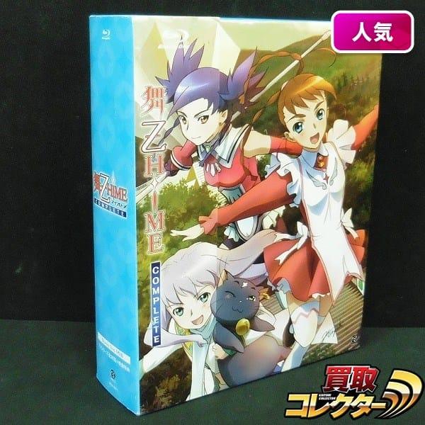 舞-乙HiME COMPLETE Blu-ray BOX / マイオトメ