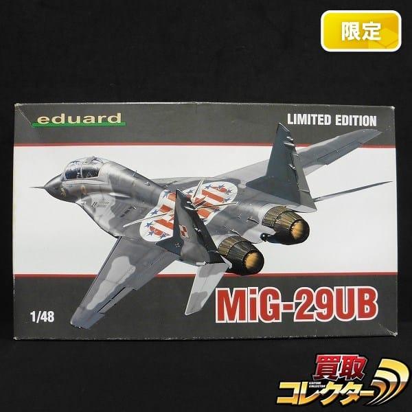 限定 エデュアルド 1/48 MiG-29 UB 複座練習機型 ファルクラムB