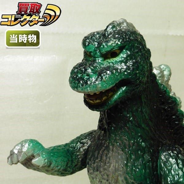 ポピー キングザウルスシリーズ ゴジラ 当時物 日本製 / 足跡