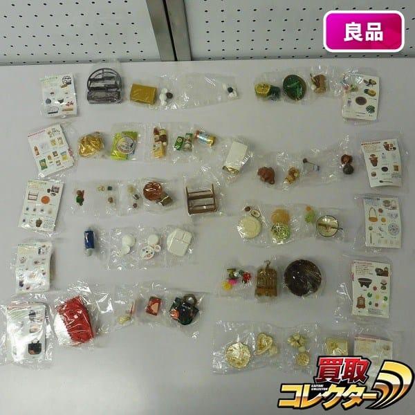 リーメント アジアン雑貨店 キュートなアジアの宝箱 /食玩