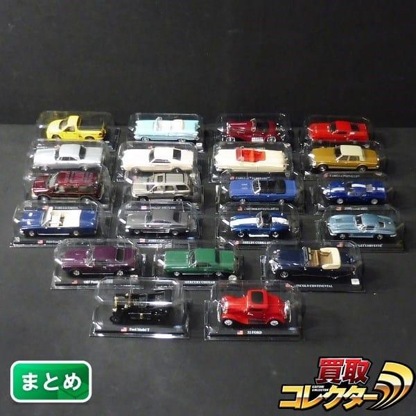 デルプラド 1/43 カーコレクション アメリカ車 コブラ カマロ 他