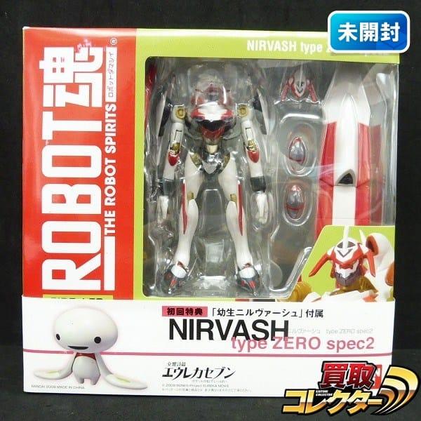 ROBOT魂 SIDE LFO ニルヴァーシュ type ZERO spec2