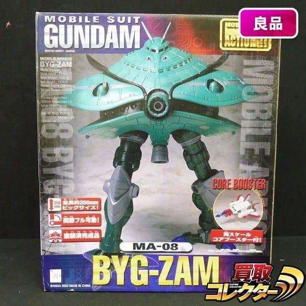 バンダイ フィギュア MIA MA-08 ビグザム / 機動戦士ガンダム