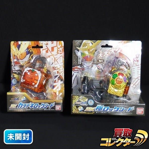 DX極ロックシード DXカチドキロックシード BANDAI / 鎧武