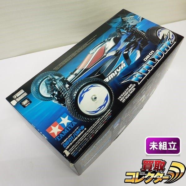 タミヤ 1/10 DV01 バルドル 電動RC 4WD レーシングバギー