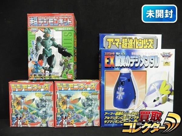 デジモンウォーズ EX 誠実のデジメンタル 超デジモンキット