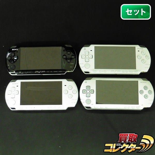 PSP 本体 4台 PSP-1000 2000 3000