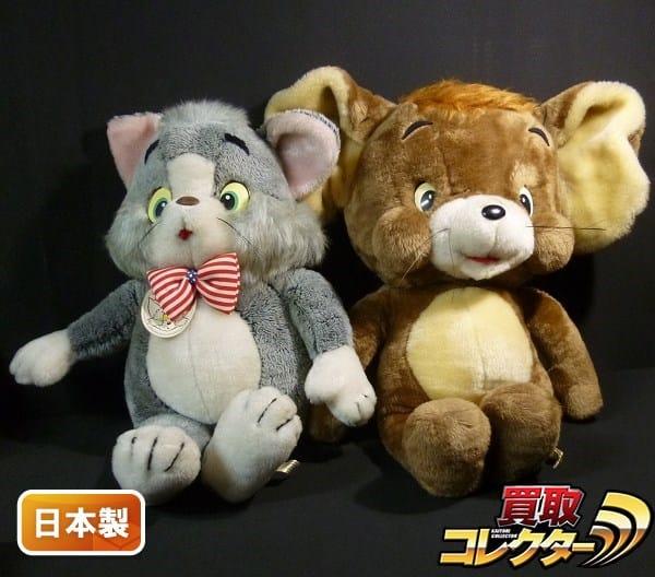 マスダヤ 日本製 トムとジェリー ぬいぐるみ / トム ジェリー