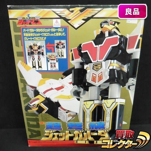 鳥人戦隊ジェットマン DX超弩級ジェットガルーダ / 巨大ロボ