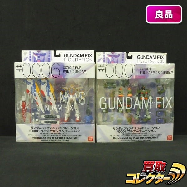 GFF #0001 フルアーマーガンダム #0006 ウィングガンダム 2種