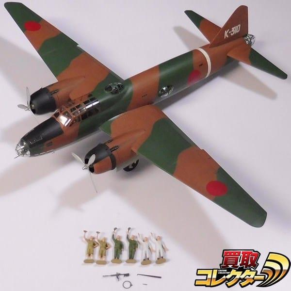 タミヤ 1/48 三菱 一式陸上攻撃機 11型 鹿屋海軍航空隊 組済