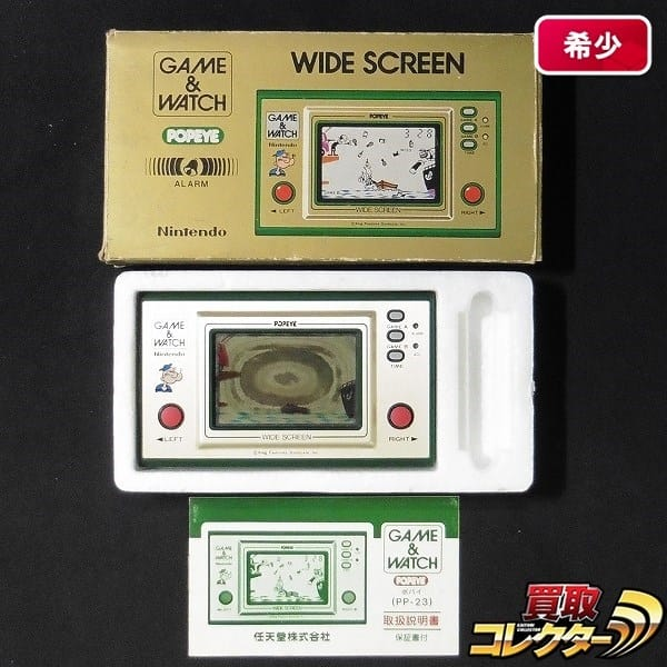 任天堂 ゲームウォッチ ワイドスクリーン ポパイ 箱説有り