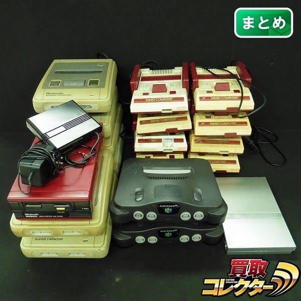 SFC FC N64 PS2 本体 18台 まとめ / ファミコン プレステ