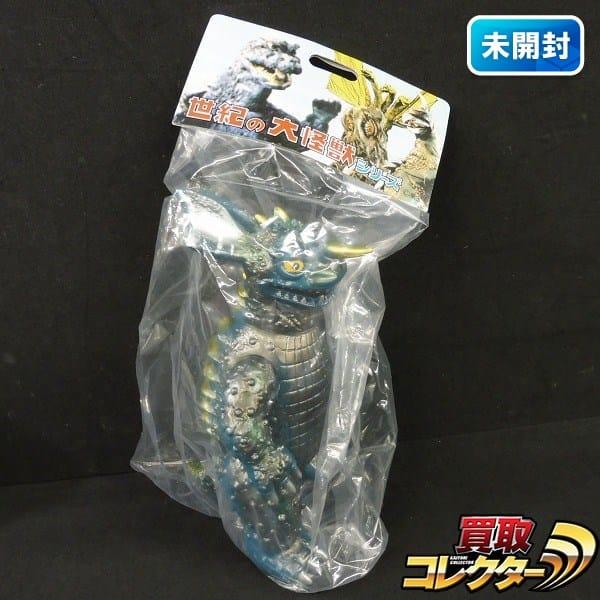 マーミット 怪獣天国 ギャラリー版 バラゴン 緑 / 東宝