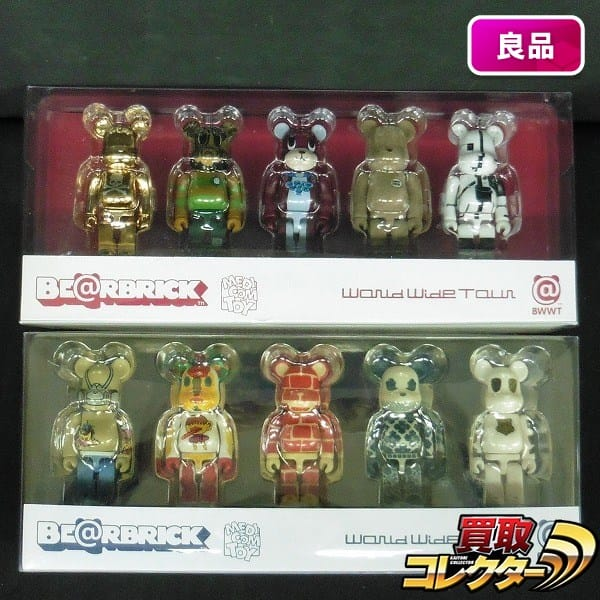 BE@RBRICK World Wide Tour 5PC セット D E /ベアブリック