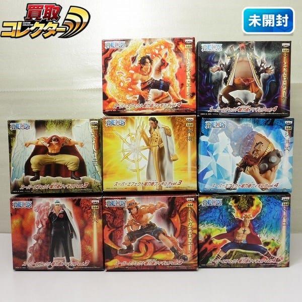 スーパーエフェクト能力者 vol.3 vol.4 全4種ずつ / エース 黄猿