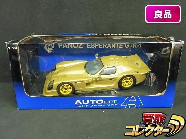 オートアート 1/18 Panoz パノス GTR-1 ストリートカー ゴールド