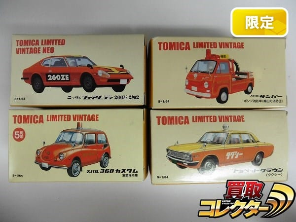 トミカショップ限定 スバル 360 カスタム サンバー / LV-N LV