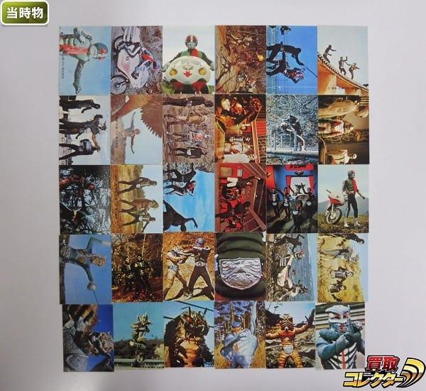 カルビー 当時物 旧 仮面ライダー カード 135-178 30枚 1号 2号