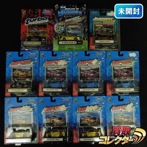 FUNLINE 1/64 マッスルマシーン '02 アキュラ RSX 他 大量