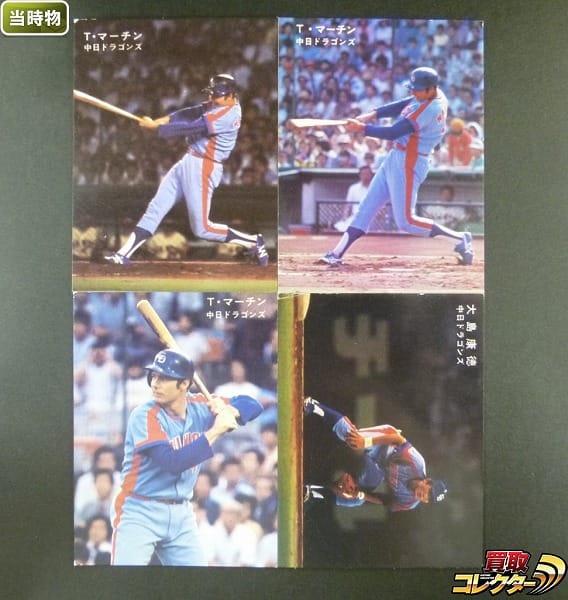 カルビー プロ野球 カード 1978年版 T・マーチン 大島康徳 中日