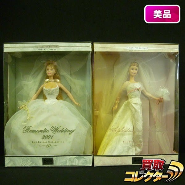 マテル Barbie ウェディング ブライダル コレクション 2001 2002