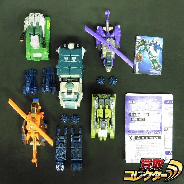 トランスフォーマー スーパーリンク SD-21 ブルーティカス / TF