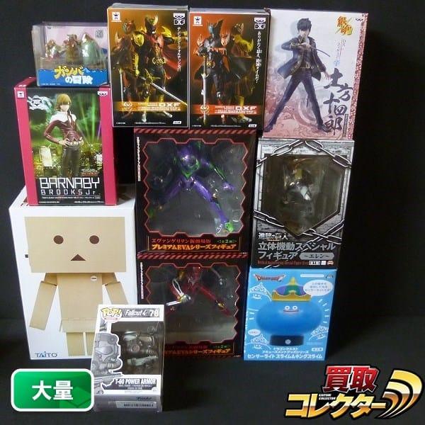 DXF 仮面ライダーシリーズ フリュー 進撃の巨人 エレン 他