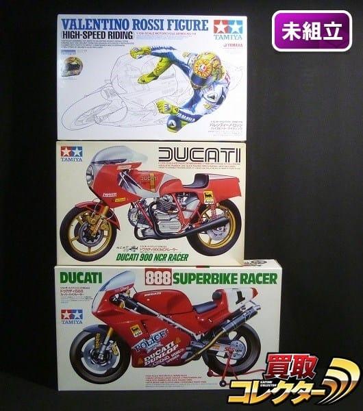 タミヤ 1/12 ドゥカティ888 スーパーバイクレーサー 他