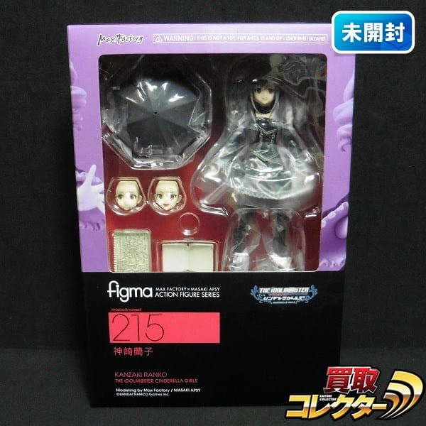 figma 215 アイドルマスターシンデレラガールズ 神崎蘭子