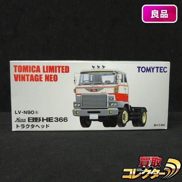トミカ リミテッドヴィンテージ NEO 日野 HE366 トラクタヘッド