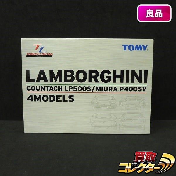 トミカ リミテッド ランボルギーニ 4MODELS MIURA P400SV 他