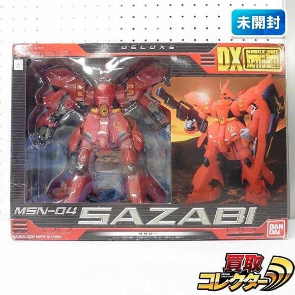 バンダイ MIA DX MSN-04 サザビー / ガンダム 逆襲のシャア
