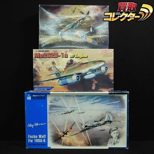 1/48 スペシャルホビー Fw190A-6 ドラゴン Me 262B-1a 他_1