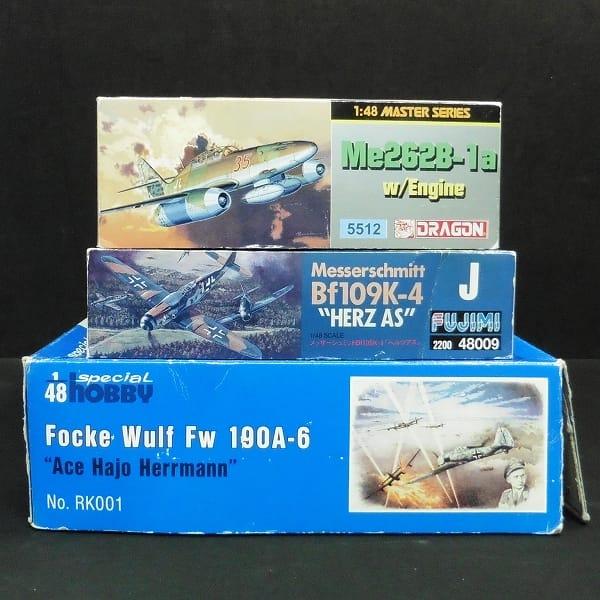 1/48 スペシャルホビー Fw190A-6 ドラゴン Me 262B-1a 他_2